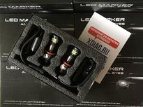 LED marker H8 E82, Е87, E90, E60, E61, E70, E71, F01, F02 120W